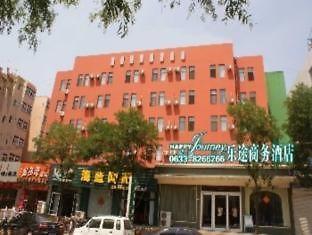 Letu 99 Hostel Rizhao